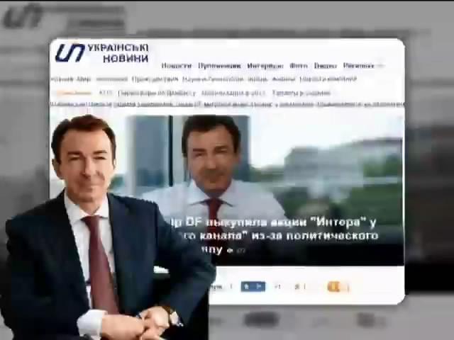 """Телеканал """"Интер"""" отныне полностью принадлежит украинцам (видео)"""