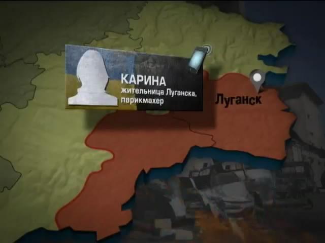 Луганчане не получают гуманитарную помощь из конвоев Путина (видео)