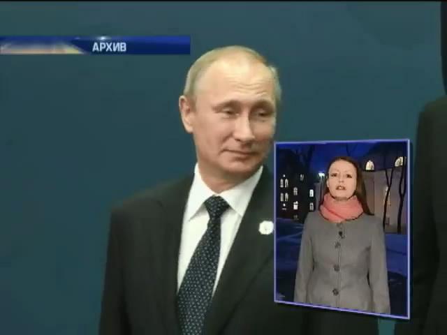 Путин предложил купить спокойствие на Донбассе (видео)