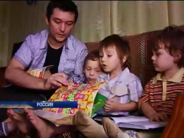 Светлане Давыдовой разрешили дожидаться суда дома (видео)