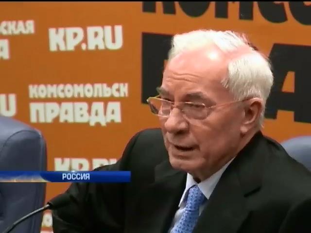 Николай Азаров не смог ответить, кому принадлежит Крым (видео) (видео)