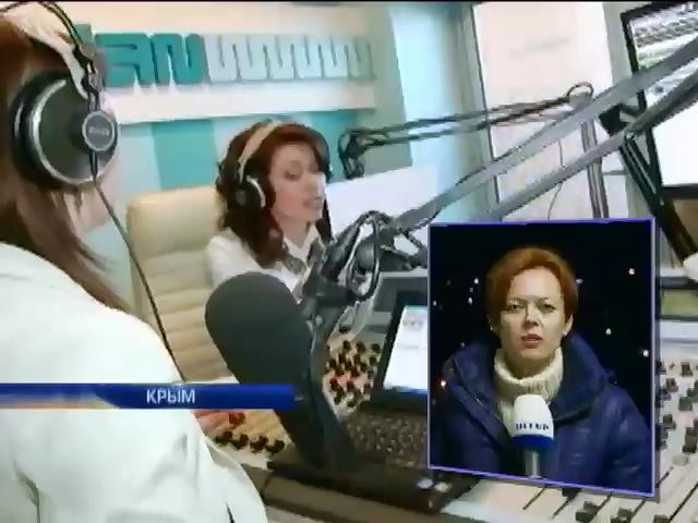 Роскомнадзор оставит без эфира радиостанции Крыма (видео)