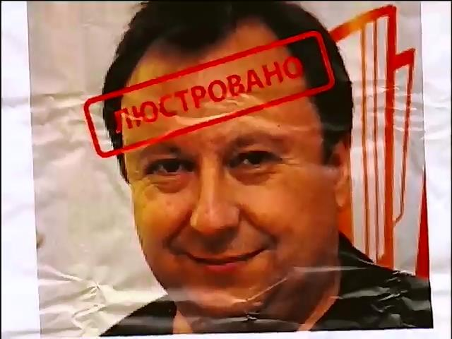 Концерн РРТ винят в саботаже телевещания на Донбассе (видео)