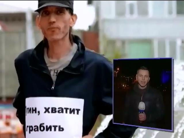 Оппозиционера из России могут отдать в лапы ФСБ (видео)