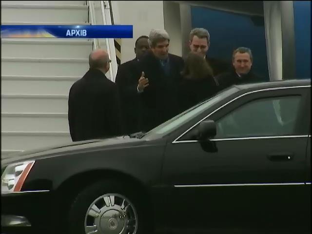 Джон Керрi зустрiнеться з президентом та прем'eром (видео)