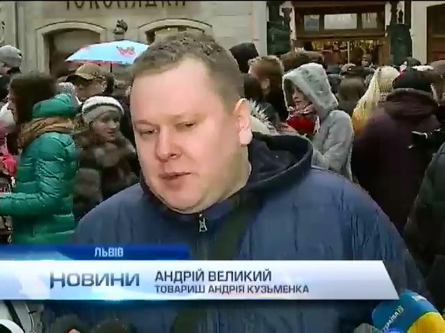 Кузьма Скрябiн забирав поранених на лiкування додому (видео)
