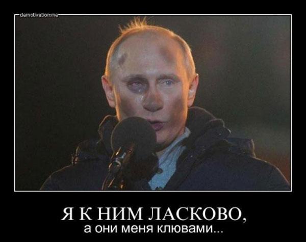 """С точки зрения """"политического прагматизма"""" Россия понесла наибольшие потери от войны на Донбассе, - Washington Post - Цензор.НЕТ 6711"""