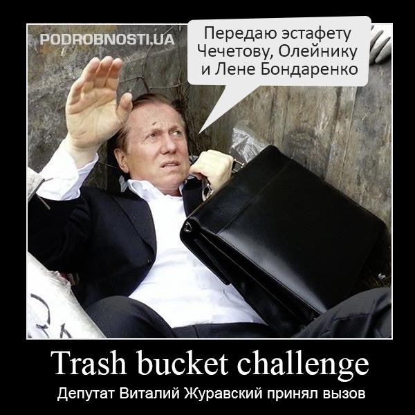 """""""Регионал"""" Пехов – очередной кандидат в мусорный бак истории? - Цензор.НЕТ 8389"""